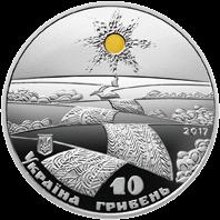 Украина монета 10 гривен Колесо жизни, аверс