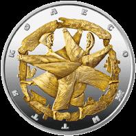 Украина монета 10 гривен Колесо жизни, реверс
