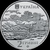 Украина монета 2 гривны Иван Айвазовский, аверс