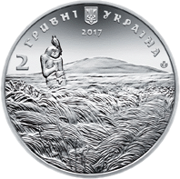 Украина монета 2 гривны Михаил Петренко, аверс