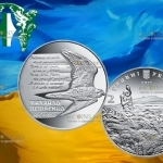 Украина монета 2 гривны Михаил Петренко