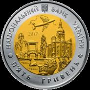 Украина монета 5 гривен 85 лет Киевской области, аверс