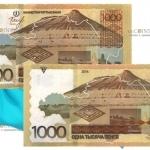 В наличном обороте в Казахстане находится два типа банкнот