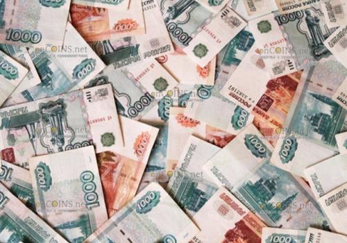 Банкноты в России будут изменены