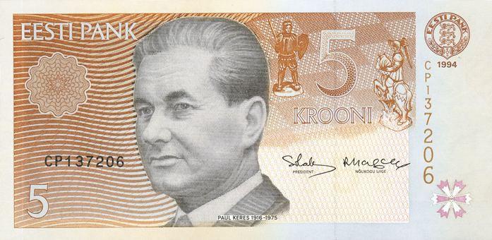 Эстония, 5 крон, Пауль Керес