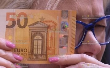Франция в лидерах по количеству фальшивых евро в обороте