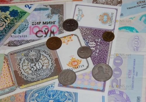 монеты и банкноты Узбекистана