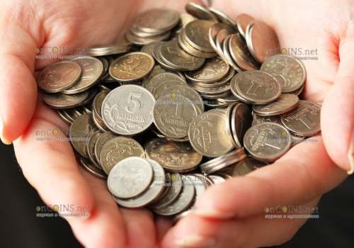 Монеты копеечных номиналов скоро будут сдавать в металлолом?