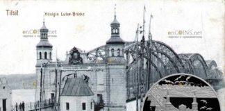 Мост Королева Луиза, город Советск Калинингра