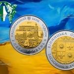В Украине появится памятная монета 5 гривен 85 лет Винницкой области