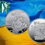 В Украине появится памятная монета 5 гривен Давний Галич