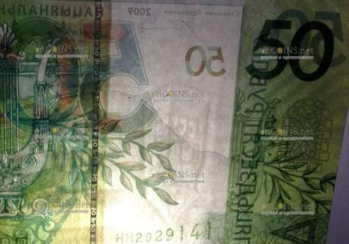 стали выявлять бракованные банкноты номиналом 50 рублей, которые сейчас находятся в обращении в Беларуси