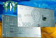 сувенирная серебряная банкнота 100 гривен