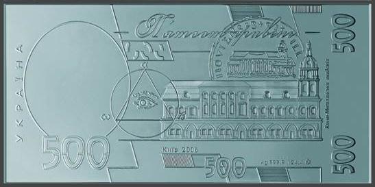 сувенирная серебряная банкнота 500 гривен, оборотная сторона