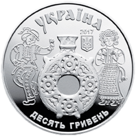 Украина монета 10 гривен Косовская роспись, серебро, аверс