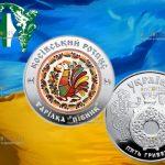 В Украине появится монета 5 гривен Косовская роспись