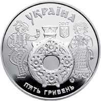 Украина монета 5 гривен Косовская роспись, аверс