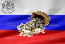 В России строители нашли мешок монет