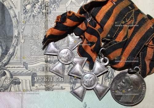 В Звериноголовском районе Курганской области в России нашли клад - бумажные деньги 1890-1917 годов выпуска и солдатские боевые награды
