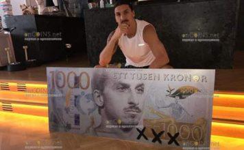 Златан Ибрагимович на банкноте в 1000 шведских крон