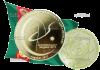 100 манатов V Азиатских игр в закрытых помещениях и по боевым искусствам, золото