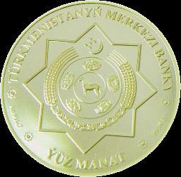 100 манатов V Азиатских игр в закрытых помещениях и по боевым искусствам, золото, аверс