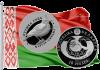 Беларусь памятная монета 10 рублей Жаворонок хохлатый