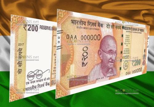 Индия банкнота 200 рупий 2017 год