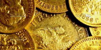 Инвестиции в монеты по-прежнему являются одними из самых выгодных