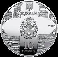 монета 10 гривен Екатерининская церковь в Чернигове, аверс