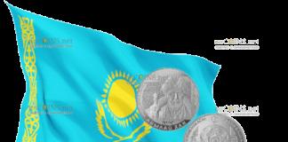 монета 100 тенге Абылай хан