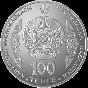 монета 100 тенге Абылай хан, аверс