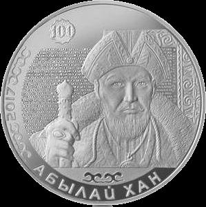монета 100 тенге Абылай хан, реверс