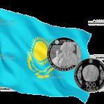 В Казахстане выпускают монету 500 тенге Абылай хан, серебро