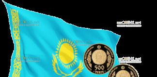 монета 500 тенге Абылай хан, золото