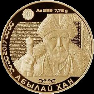 монета 500 тенге Абылай хан, золото, реверс