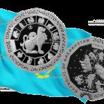 В Казахстане выпускают 12-гранную монету 500 тенге год Собаки, серебро