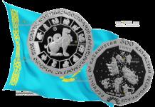 монета 500 тенге Год Собаки, серебро