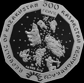 монета 500 тенге Год Собаки, серебро, аверс