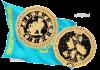 монета 500 тенге Год Собаки, золото