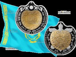 уникальная монета 100 тенге Монета Благополучия