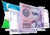 Узбекистан банкнота 50 000 сумов, 2017 год