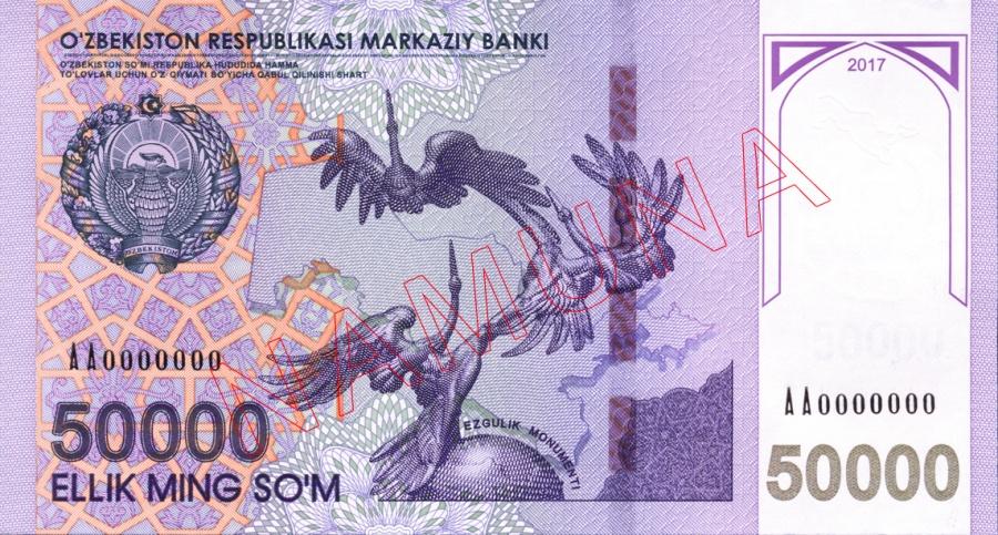 ВУзбекистане появится банкнота номиналом 50 тыс. сумов