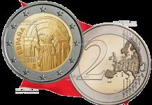 2 евро Сантьяго-де-Компостела (Старый город)