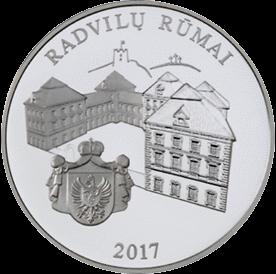 20 евро Дворец Радзивилла в Вильнюсе, реверс