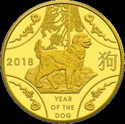 Монеты к году собаки 2018 россия происхождение слова рубль и копейка
