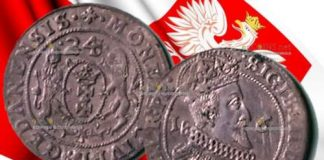Клад серебряных монет найден в польском городе Члухув