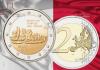 Мальта монета 2 евро храм Шаар-Ким в Кренди