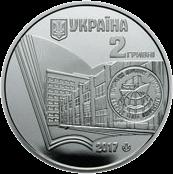 монета 2 гривны 100 лет Херсонскому государственному университету, аверс
