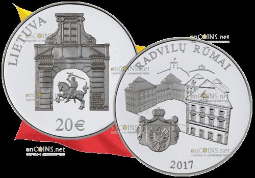 монета 20 евро Дворец Радзивилла в Вильнюсе